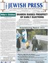 Jewish Press (NY,NJ,CT,PA,FL) magazine subscription