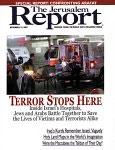 Jerusalem Report Magazine Subscription