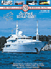 Dupont Registry of Fine Boats magazine subscription