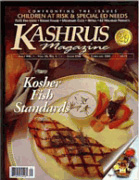 Kashrus Magazine Subscription