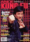 Inside Kung Fu Magazine
