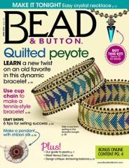 Bead & Button magazine subscription