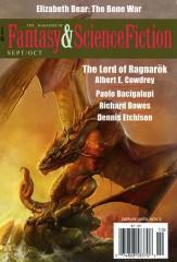 Fantasy & Science Fiction magazine subscription