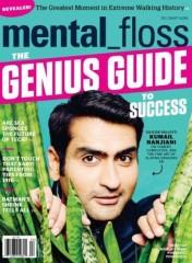 Mental Floss magazine subscription