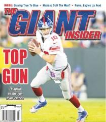 Giant Insider magazine subscription